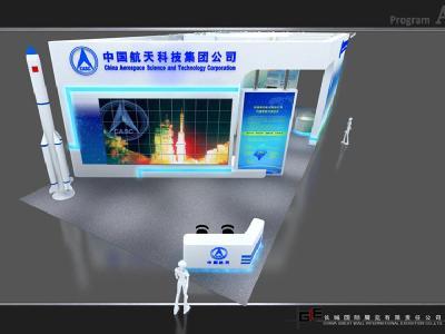 第十四届中国·海峡项目成果交易会