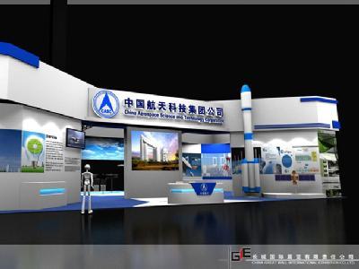 第十二届中国重庆高交会
