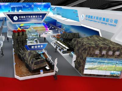 2016年第十一届珠海国际航空航天博览会